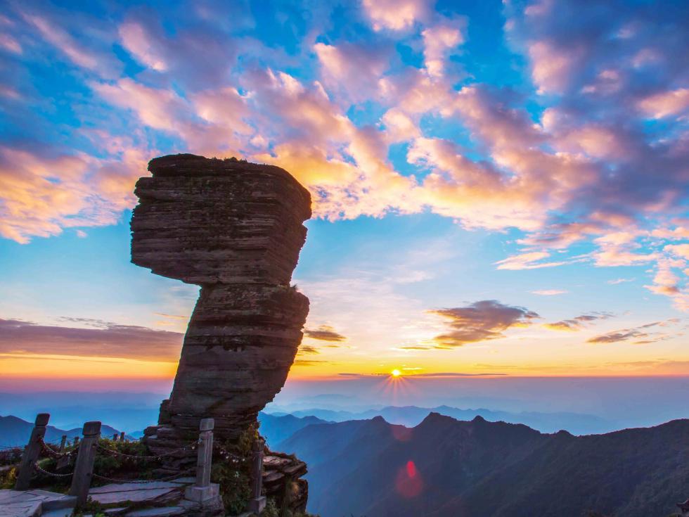 贵州省梵净山获准列入世界自然遗产名录 中国世界遗产增至53项