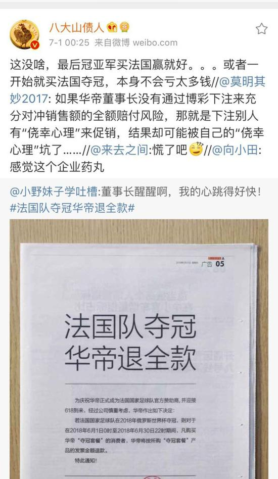 据报道,华帝股份证券事务代表王钊召表示: