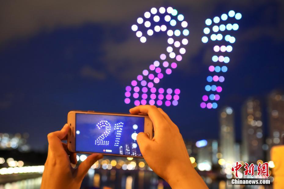 香港无人机光影汇演 庆祝回归祖国21周年