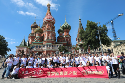 助25对父子/父女球迷圆梦 五粮人家温暖旋风席卷俄罗斯
