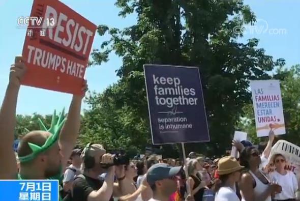 """家庭不容分离!美国数万民众抗议""""零容忍""""移民政策"""