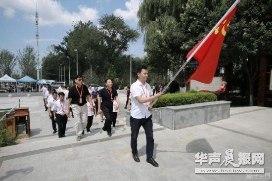 陕西杜康酒业集团走进渭华起义纪念馆 感受红色文化魅力