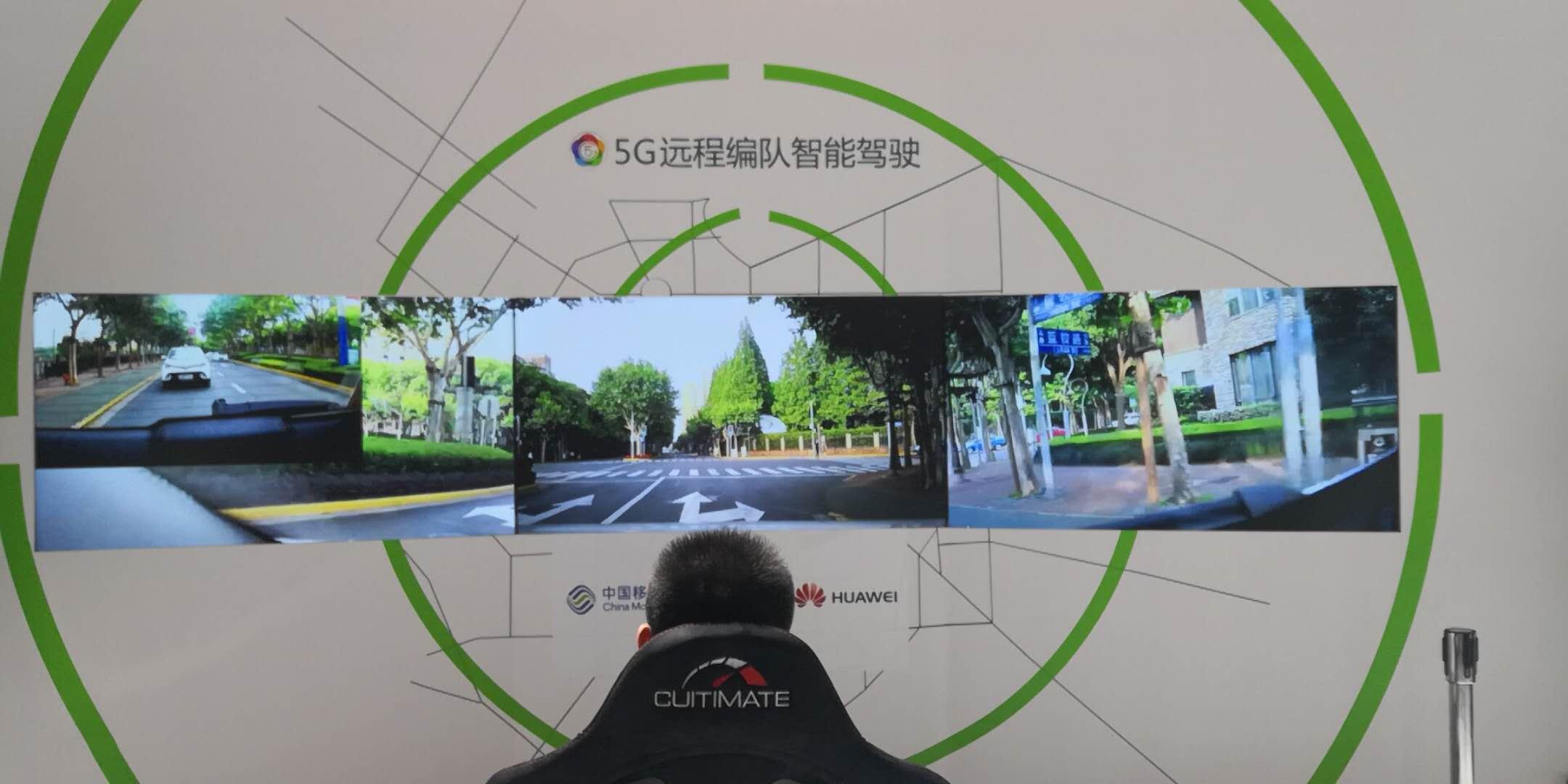 中国移动、上汽集团联合华为亮相上海MWC 加速智能网联汽车产业发展