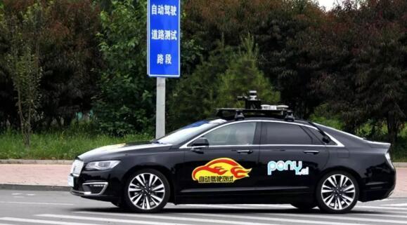 Pony.ai取得北京T3无人驾驶汽车道路测试牌照