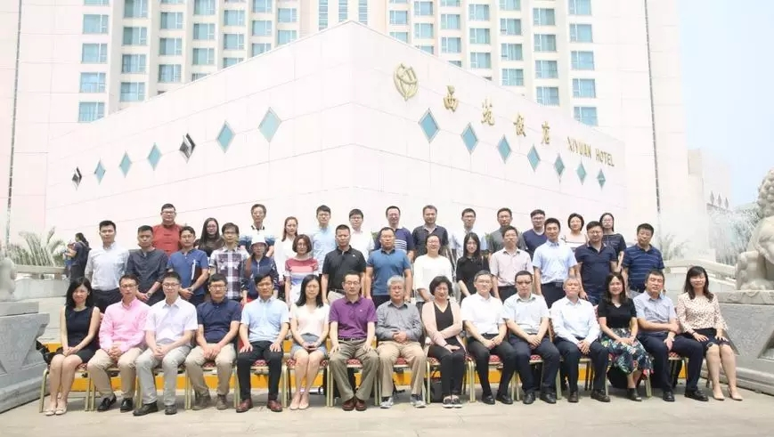 中国人工智能开源软件发展联盟第一届理事会第一次工作会议在北京顺利召开