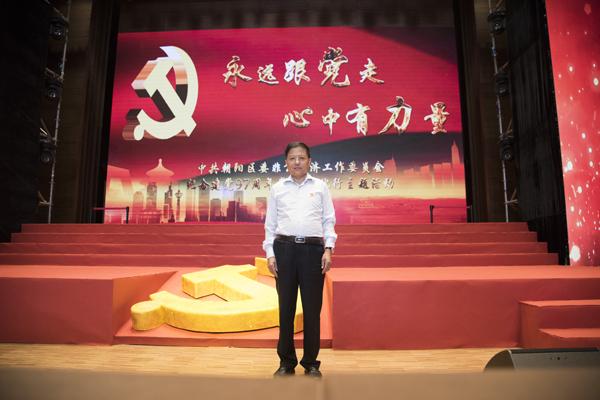 融通汇信参加朝阳区纪念建党97周年党建文化行活动