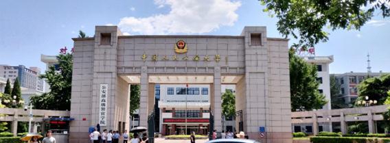 云从科技与公安部成立联合研究中心