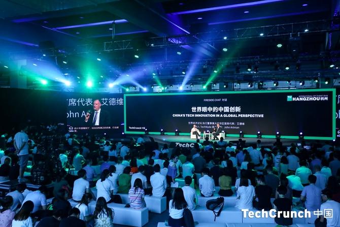 变现猫将亮相TechCrunch国际创新峰会 展现流量变现新玩法