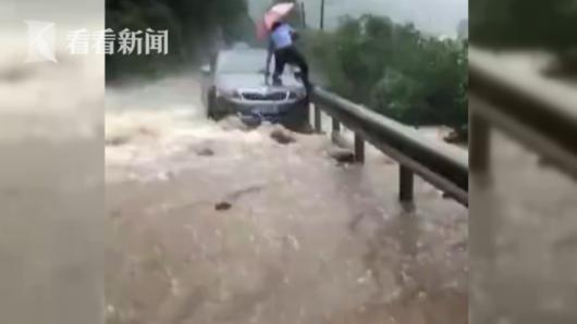 轿车遭山洪围困命悬一线 民警跳上车顶救人