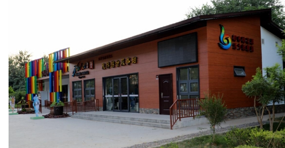 石家庄市鹿泉区推进厕所革命 助力全域旅游新发展