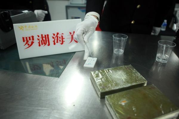 香港男子人身绑藏海洛因731.9克被抓获