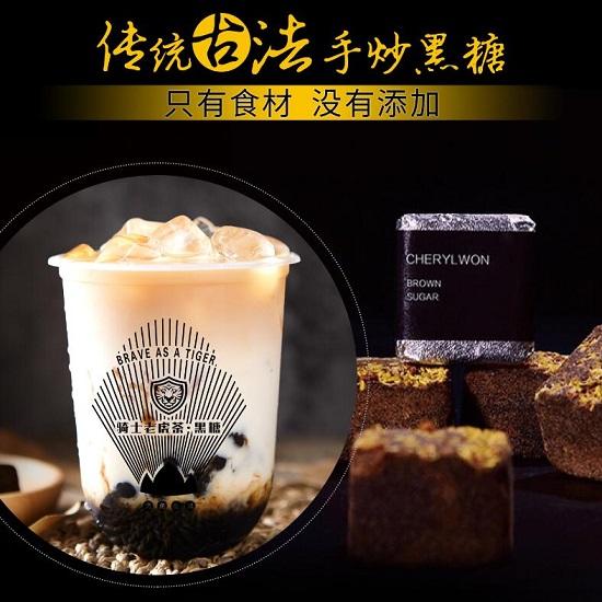 骑士老虎茶花500万购买黑糖珍珠奶茶秘方 奶茶圈炸了