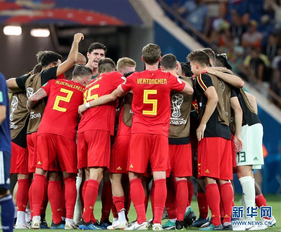 比利时队绝杀逆转晋级八强