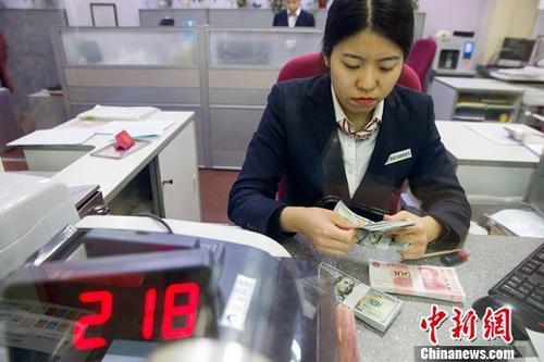 人民币对美元即期汇率跌破6.66 刷新去年11月以来新低