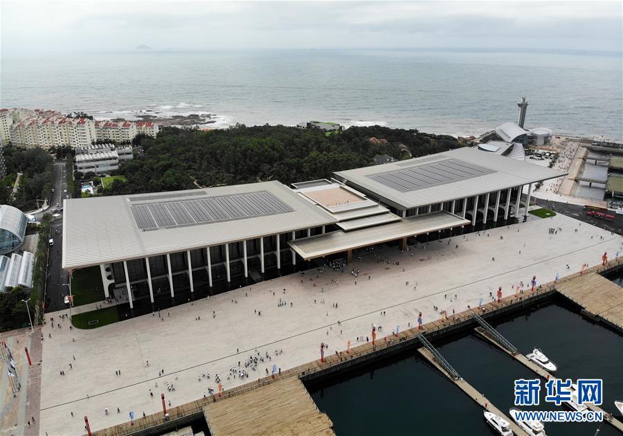 (社会)(2)上合青岛峰会主会场对外开放