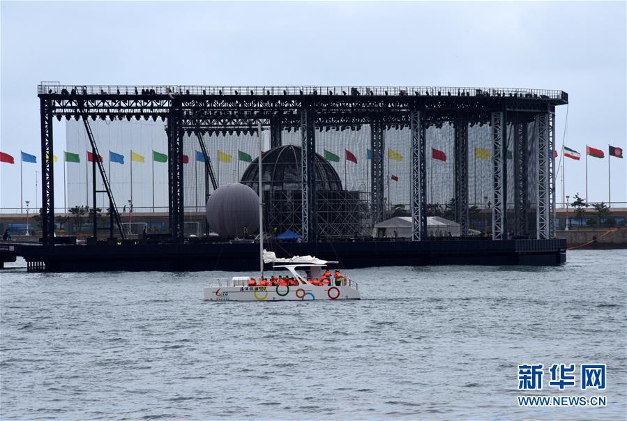 (社会)(5)上合青岛峰会主会场对外开放