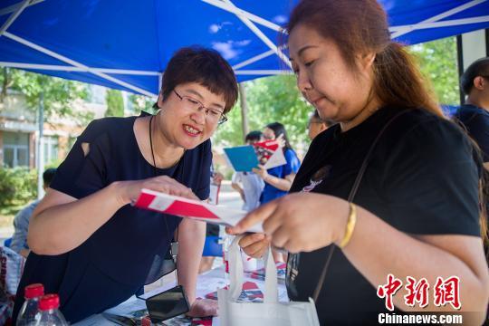 北京10所高职院校举办招生咨询会 智慧养老专业等成热门