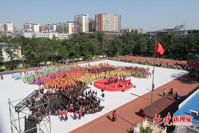 北京西城朝阳丰台发布接收转学申请安排 登记将于本月启动