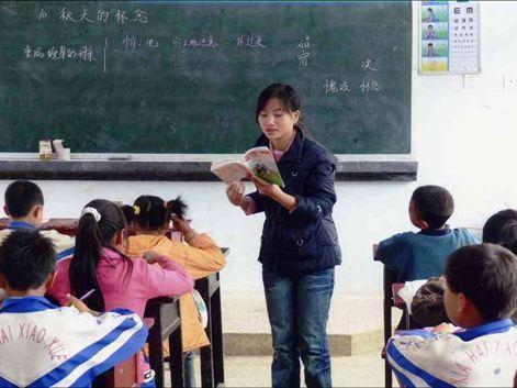 湖南一村小一个班27人英语得满分 点赞班主任!