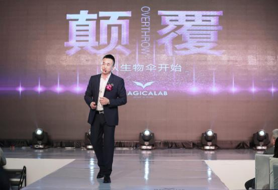 生物伞黑科技奇迹保湿水璀璨上市——6.30 铭美集团上海首发