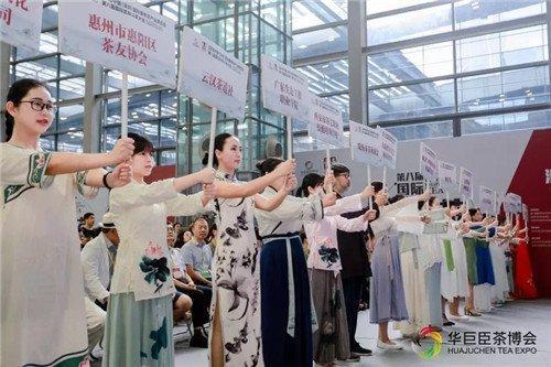 2018 深圳春季茶博会闭幕 斗茶大会选出金牌好茶