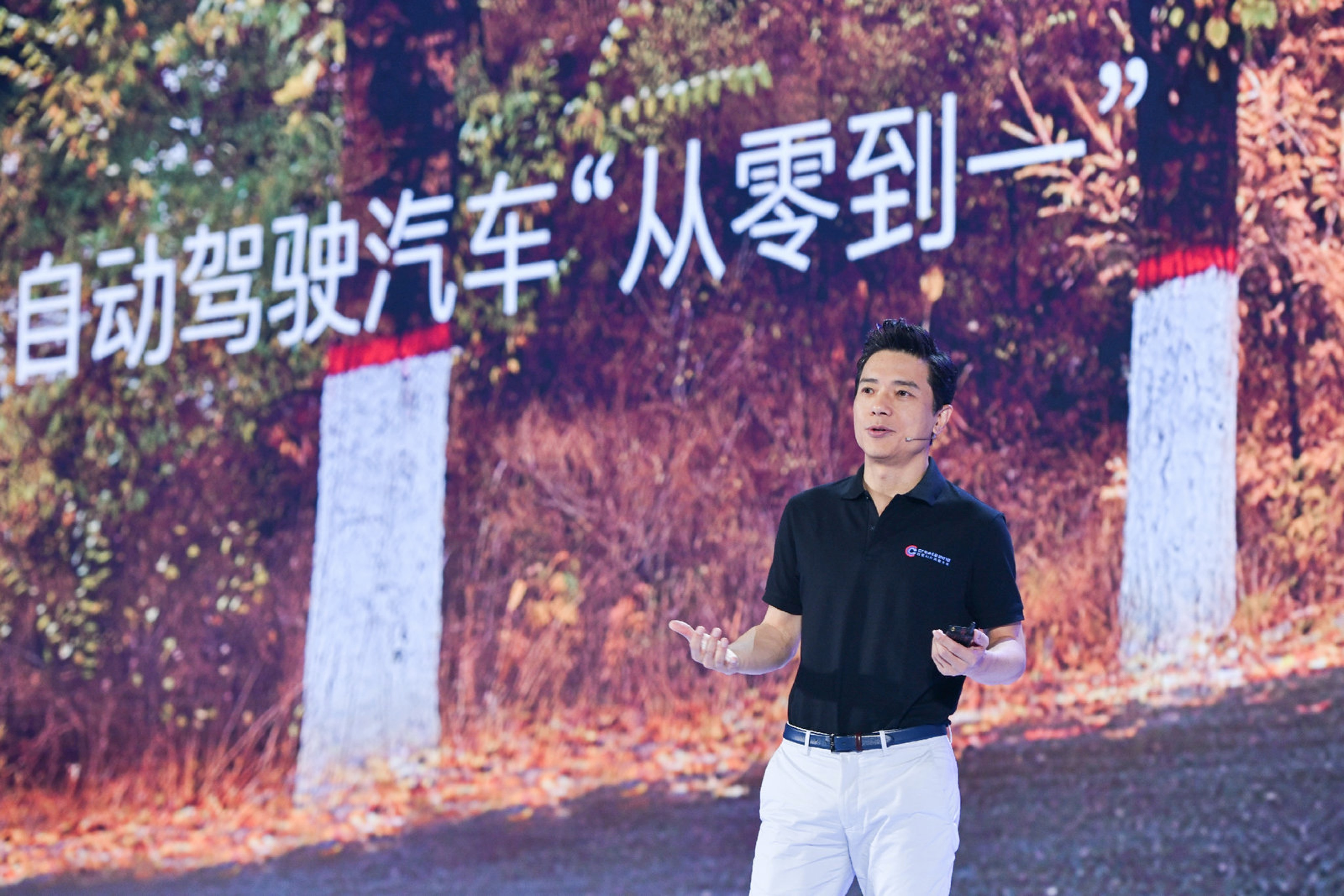 李彦宏:没吹牛!百度自动驾驶巴士正式量产下线
