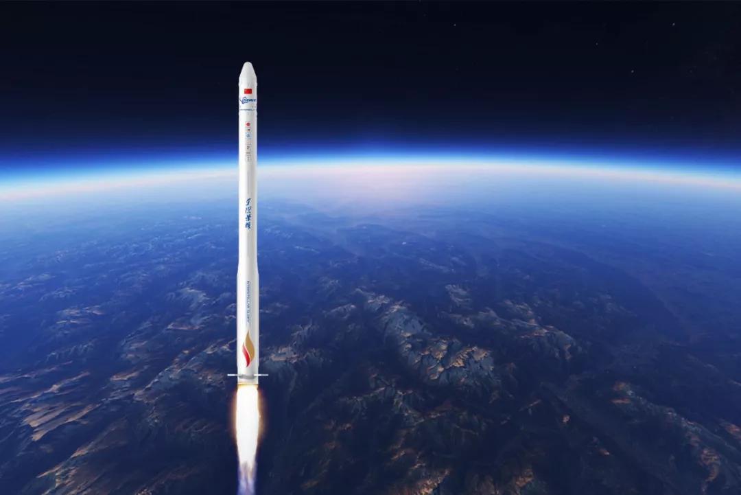 民营火箭公司星际荣耀完成A轮融资 经纬中国领投