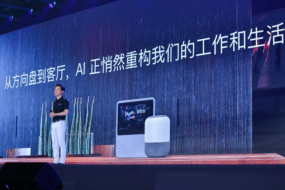 """百度正式发布DuerOS3.0  掀起开发者AI """"淘金""""大潮"""