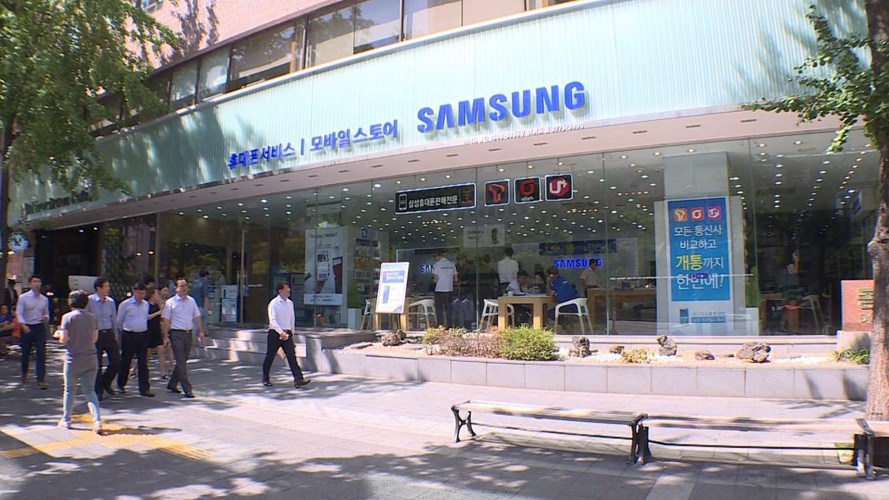 外媒:中国手机抓住创新节奏 三星受挑战Q2疲软