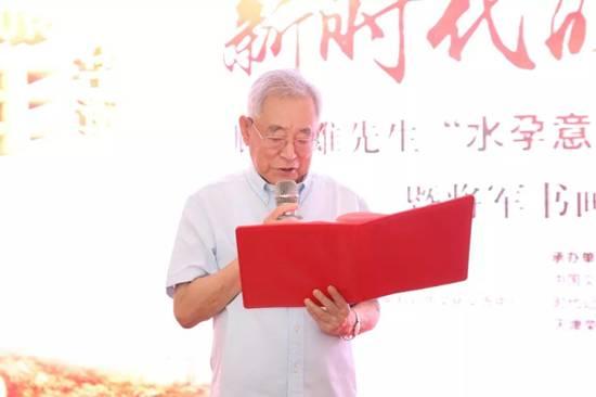 """荣程集团""""新时代老兵""""书画笔会成功举办"""