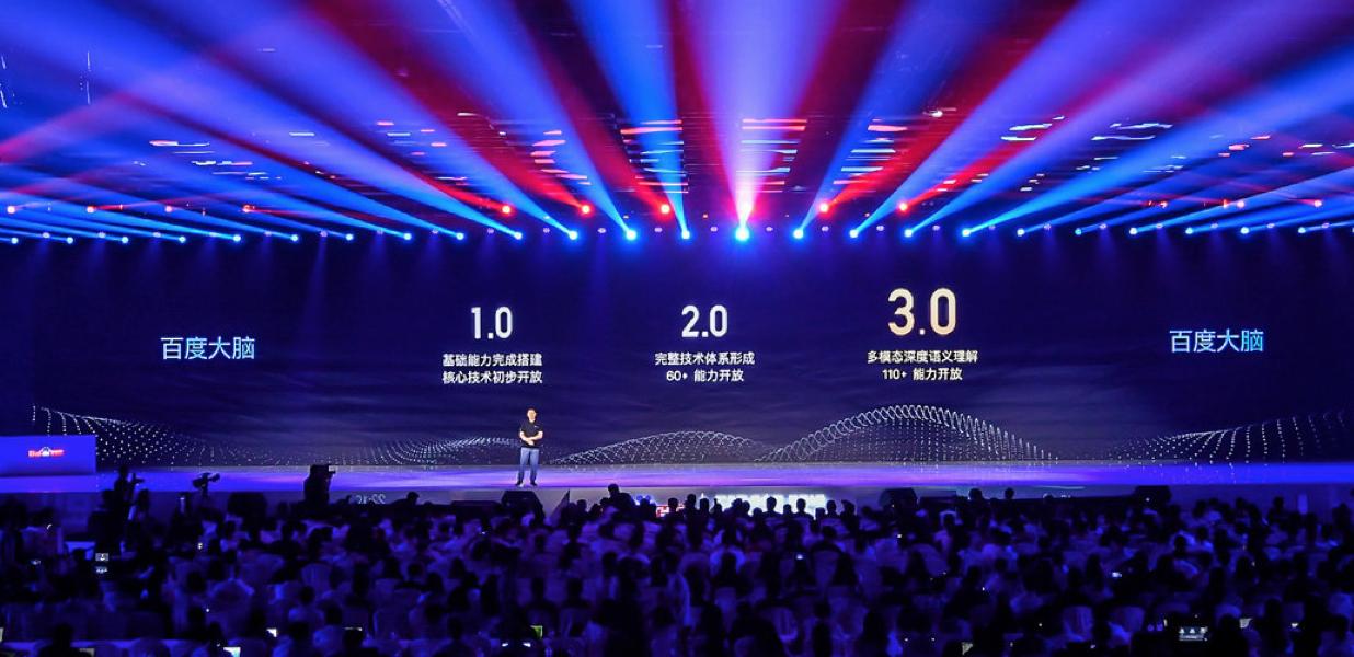 百度大脑3.0首提语义价值 视觉语义化将开启AI新风口