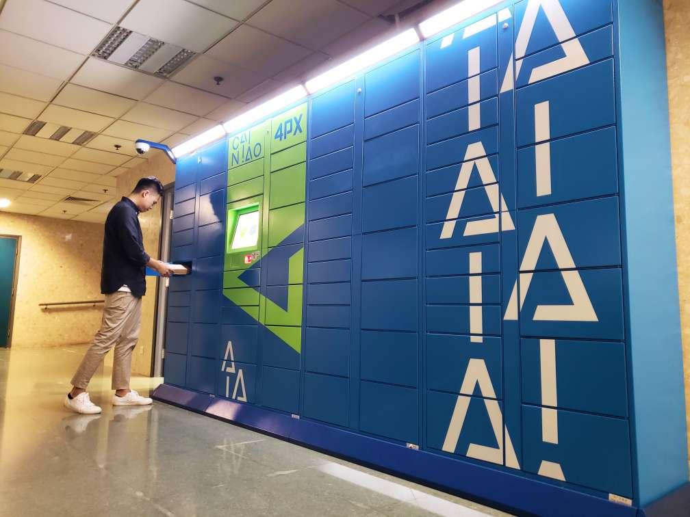 菜鸟在香港推智能快递柜 将覆盖商业中心及核心住宅区