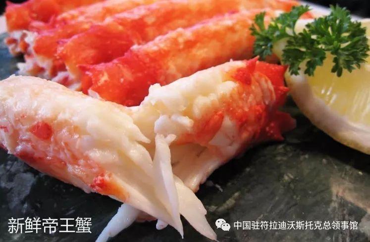 """驻符拉迪沃斯托克总领馆提醒中国游客注意""""团餐""""卫生安全"""