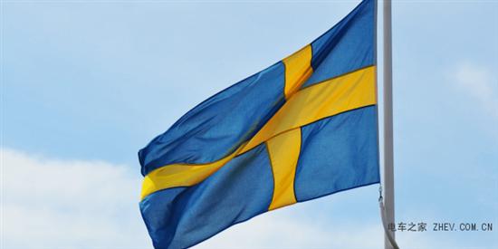 瑞典:6月插电式混动汽车销量创下历史新高