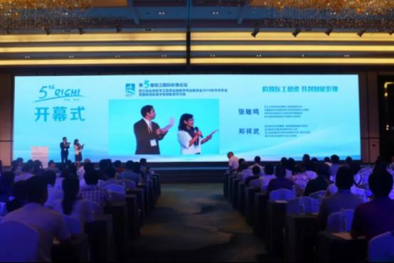 智能深睿 健康绿洲 深睿医疗出席第五届钱江国际影像论坛