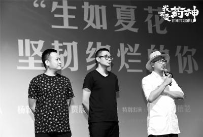 徐峥新片关注社会现实 生动塑造平民英雄