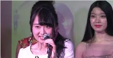 来看日本小姐姐秀中文比赛