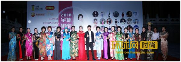 全球旗袍盛典展古韵文化,中国风惊艳全场