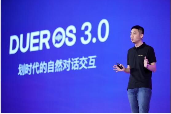 DuerOS3.0平等赋能开发者 共享人机交互新机遇