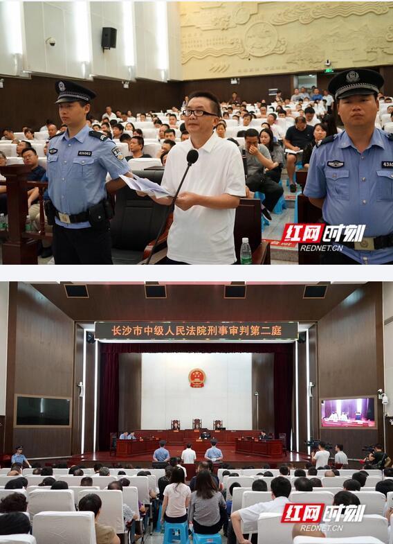 长沙市公安局原党委委员胡志国受审:索取收受财物七百余万元