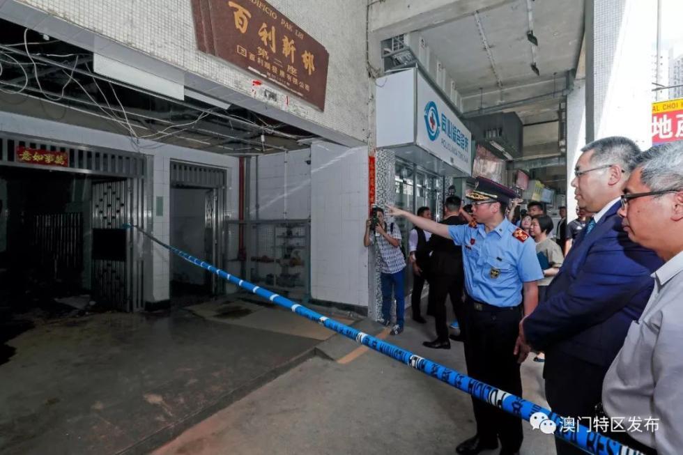 澳门特区政府及时应对爆炸事件 积极跟进善后工作