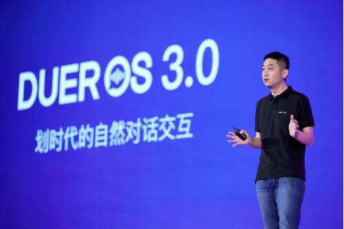 百度DuerOS3.0发布 划时代自然对话交互受瞩目