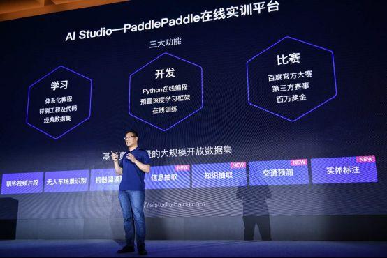 PaddlePaddle3.0发布 灵活适用于更广泛的开发需求