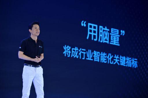 李彦宏要掀起全民AI时代?