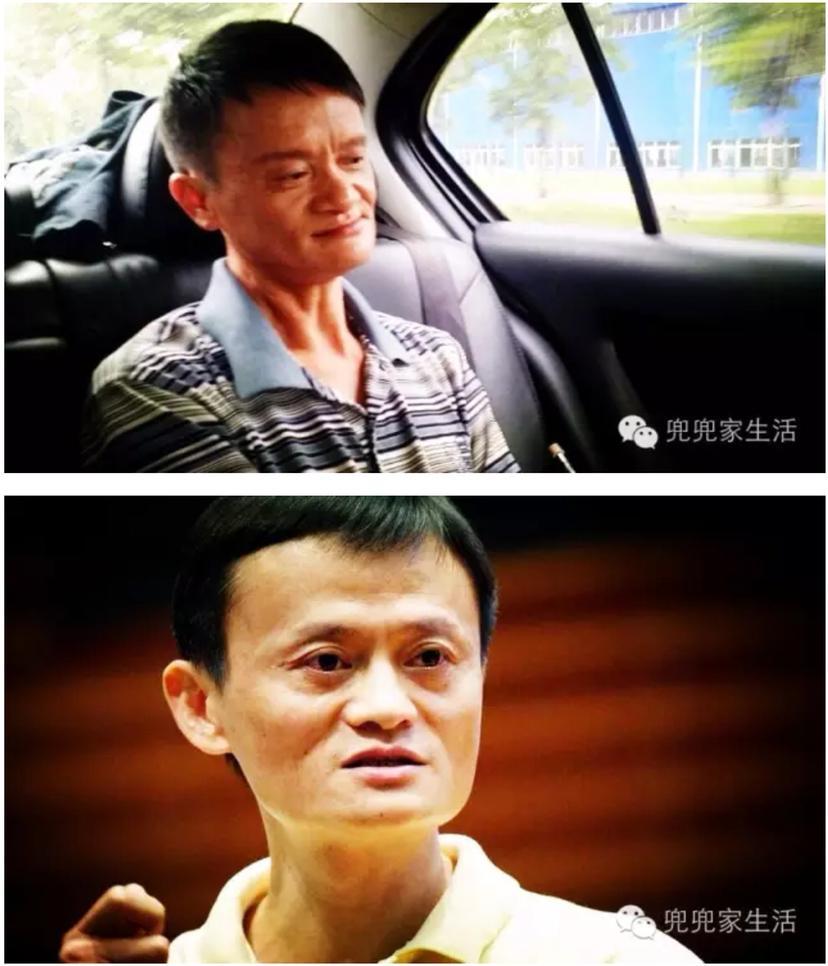 老农撞脸马云走红两年后被辞退 黯然回乡捡蘑菇