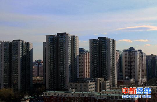 北上深未来商品房供应降至四成 楼市调控思路要变?