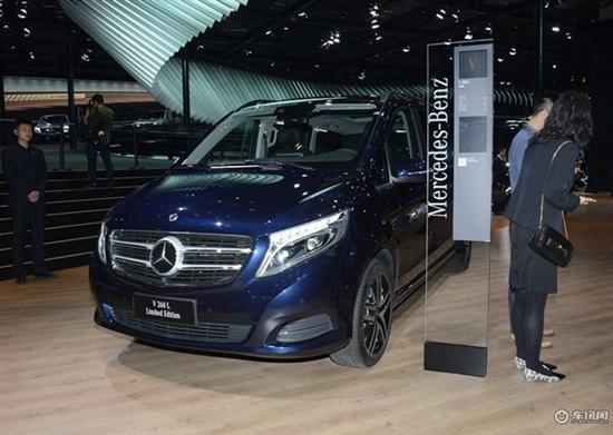 新款福建奔驰V级上市 售48.50-61.80万元