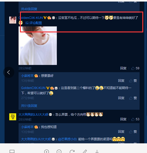 芒果TV将办粉丝节,李宇春大张伟何炅已确认参加
