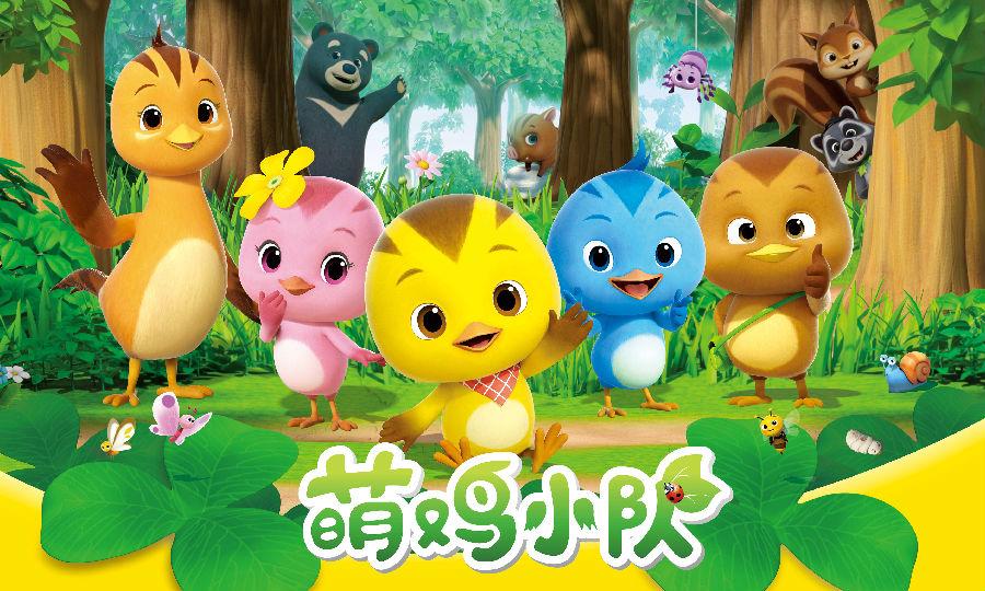 动画里的主角都很善良可爱,剧情有爱充满正能量,深受小朋友的喜爱