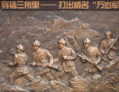 电影文学剧本《万岁军》在环球网军事正式推出!